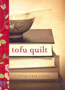 Book cover for Tofu Quilt