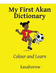 01Akan29Dictionary15