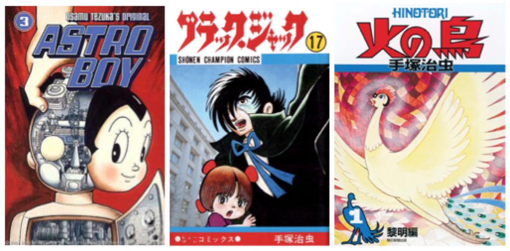 Manga History Tezuka