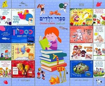 Israeli Children S Books A Parent Perspective Beyond The Holocaust