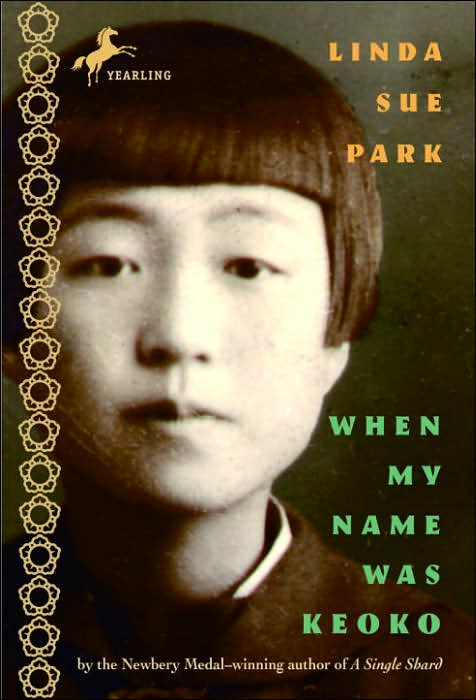 Park, When My Name was Keoko