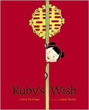 ruby'swish