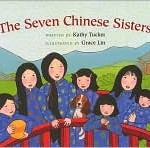the-seven-chinese-sisters-cover
