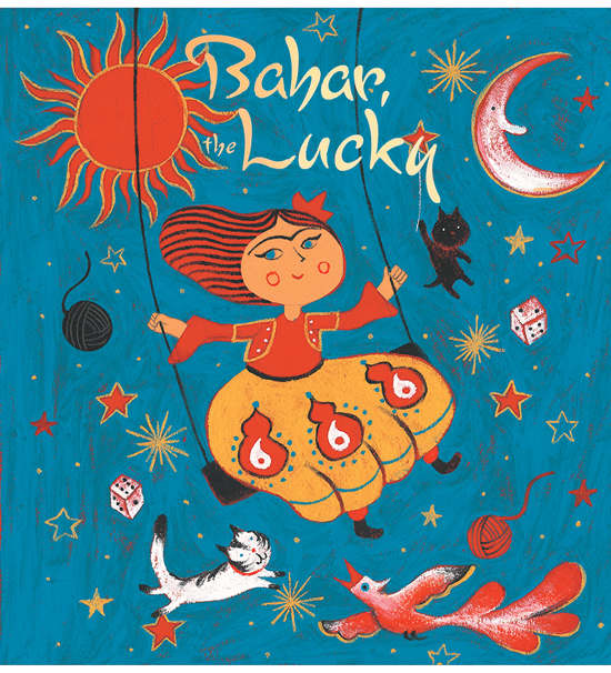 Cover for Bahar shows a girl on a floating swing with a background of a sky with a moon, sun, cats, yarn and other objects.