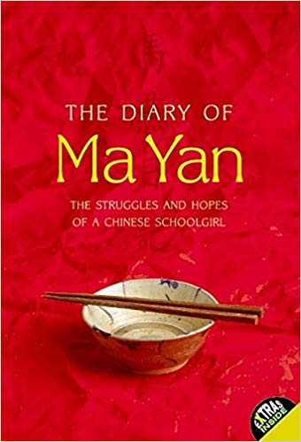 The Diary of Ma Yan: The Struggles and Hopes of a Chinese Schoolgirl by Ma Yan