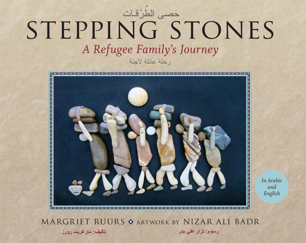 Stepping Stones by Margriet Ruurs, with translation by Falah Raheem and illustrations by Nizar Badr