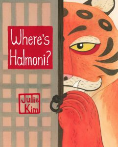 Cover of Wheres Halomi? depicting a tiger peeking out from behind a paper door